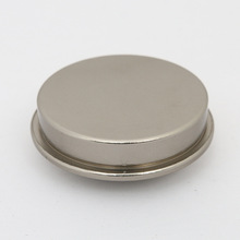 Precision high quality metal forging product nickel plating